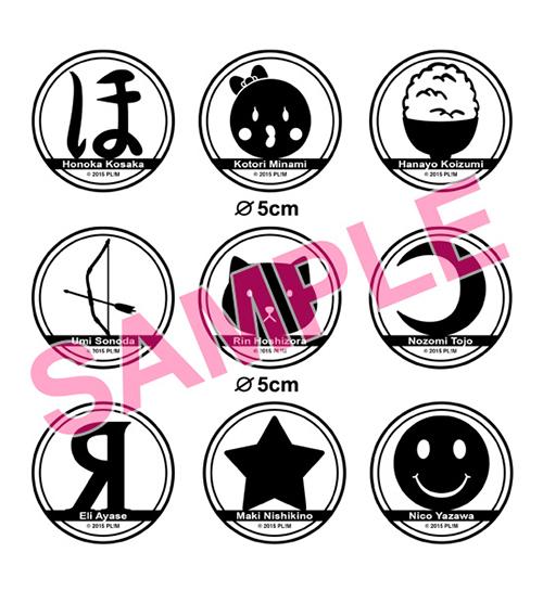 μ's属於各自的代表形象印章示意图