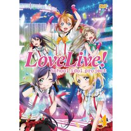 LoveLive! [04]DVD (完)