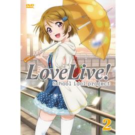 LoveLive! [02]DVD