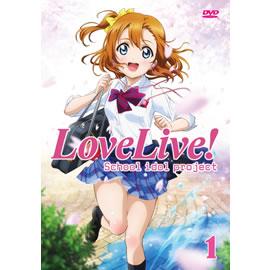 (預購)LoveLive! [01]DVD